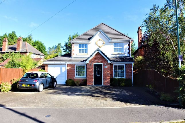 Thumbnail Detached house for sale in Highcroft Drive, Wollaton, Nottingham