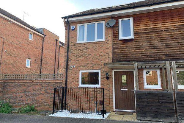 Thumbnail Property to rent in Mandarin Street, Northampton