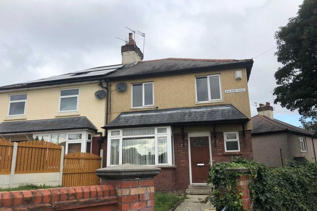 Thumbnail Semi-detached house to rent in Ealand Road, Birstall, Batley