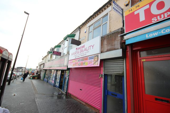 Thumbnail Commercial property for sale in Cape Hill, Smethwick, West Midlands