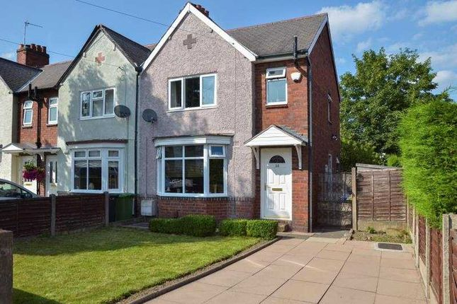 Thumbnail Semi-detached house to rent in Hurst Green Road, Halesowen, West Midlands