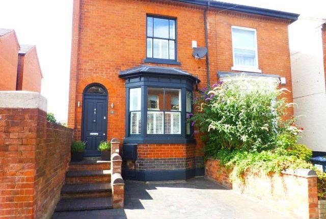 Thumbnail Semi-detached house to rent in Serpentine Road, Harborne, Birmingham, West Midlands