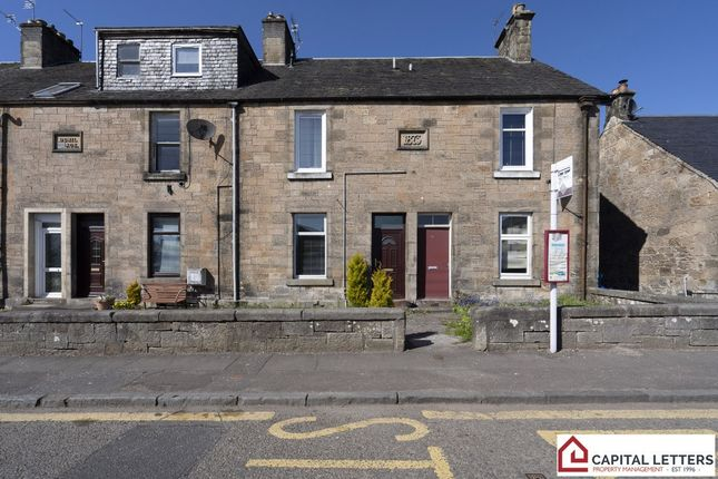 Thumbnail Flat to rent in Main Street West, Menstrie, Clackmannanshire
