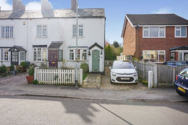 Thumbnail Cottage for sale in Star Lane, Lymm