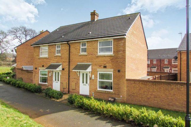 Thumbnail Property to rent in Llys Y Dderwen, Coity, Bridgend