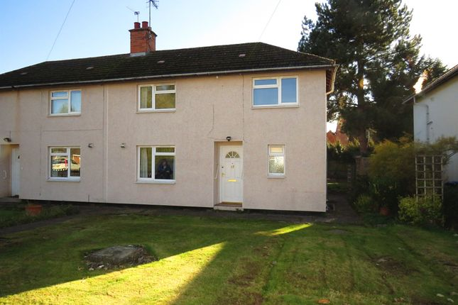 Thumbnail Semi-detached house for sale in Millers Close, Welford On Avon, Stratford-Upon-Avon