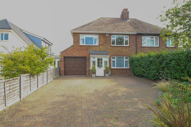 Thumbnail Semi-detached house for sale in Hookhams Lane, Renhold, Bedford