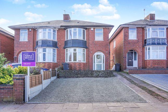 Thumbnail Semi-detached house for sale in Bristol Road South, Birmingham