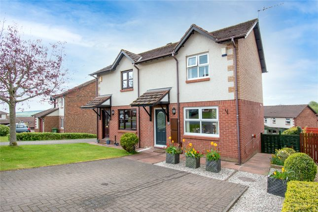 2 bed semi-detached house for sale in Sycamore Drive, Penrith CA11