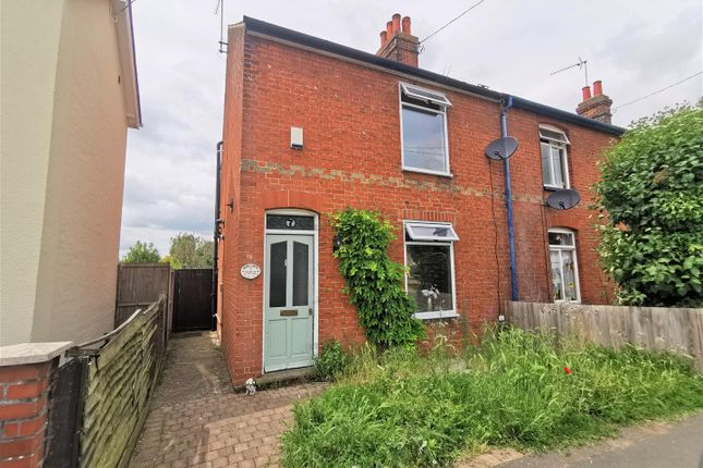 4 bed property for sale in Paper Mill Lane, Bramford, Ipswich IP8