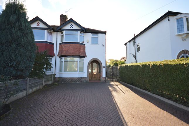 Thumbnail Semi-detached house to rent in Warwick Drive, Sale