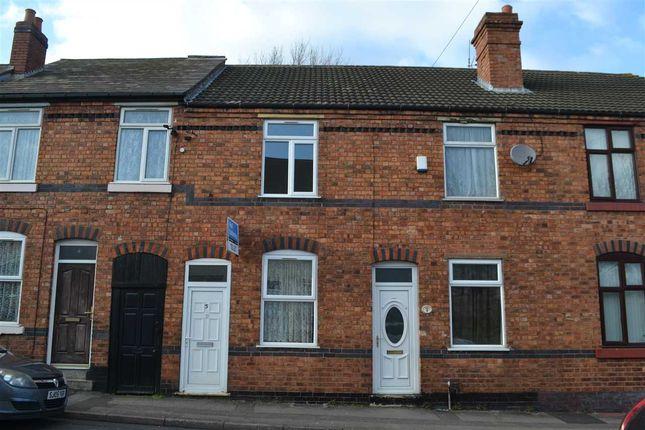 Thumbnail Terraced house to rent in Whitton Street, Darlaston, Wednesbury