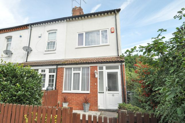 Thumbnail End terrace house for sale in Pershore Avenue, Selly Park, Birmingham
