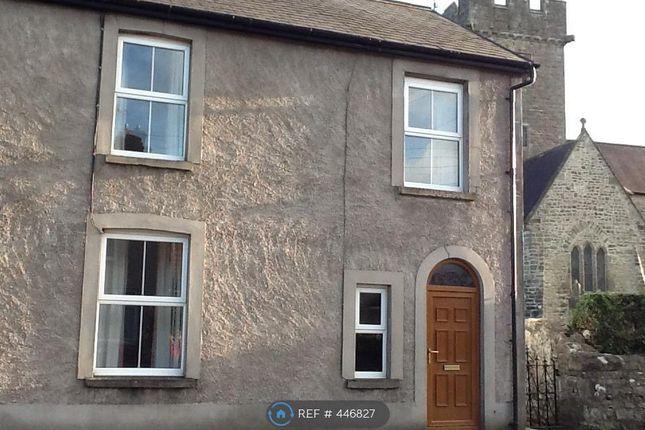 Thumbnail Semi-detached house to rent in Gwynfa, Coychurch, Bridgend