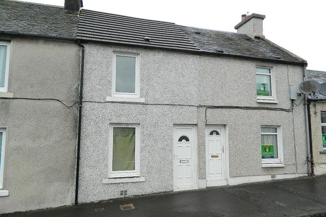 Thumbnail Property to rent in Main Street, Forth, Lanark