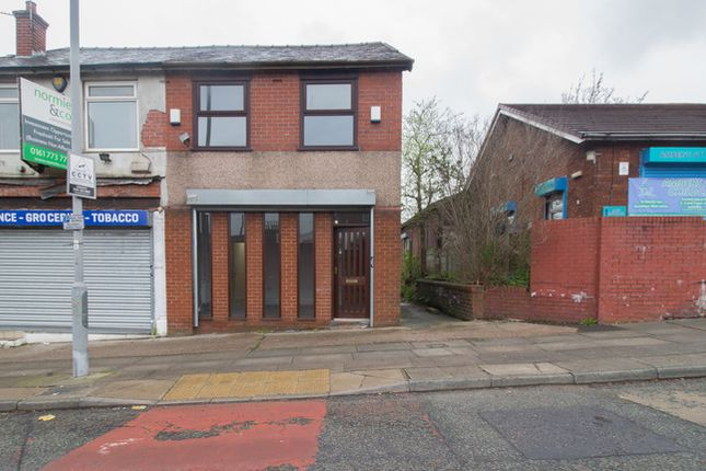 Thumbnail Office to let in Stand Lane, Radcliffe, Manchester