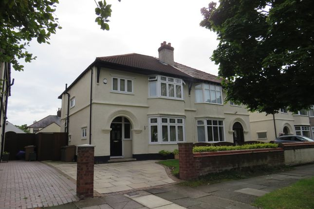 Thumbnail Semi-detached house for sale in The Wiend, Bebington, Wirral