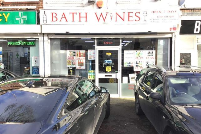 Retail premises for sale in Bath Road, Worcester