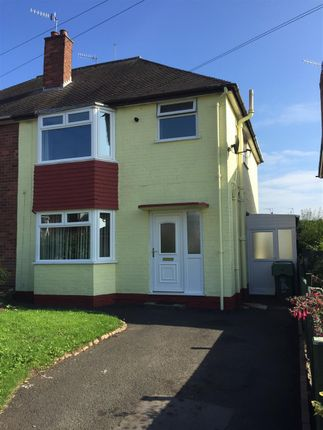 Thumbnail Semi-detached house to rent in Elm Grove, Bromsgrove