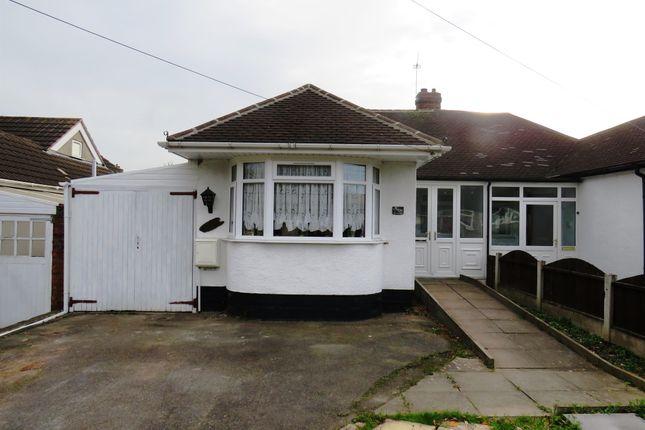 Thumbnail Semi-detached bungalow for sale in Heath Way, Hodge Hill, Birmingham