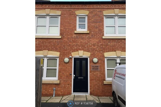 Room to rent in St Edmunds Road, Northampton NN1