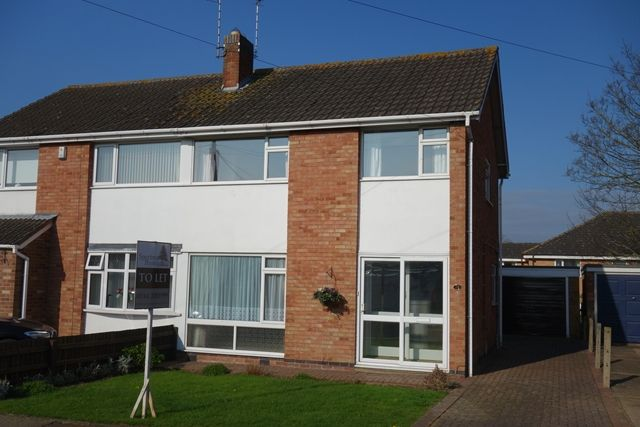 Thumbnail Semi-detached house to rent in Attfield Drive, Whetstone, Leicester