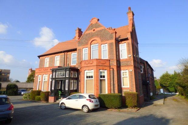 2 bed flat to rent in Bidston Road, Prenton