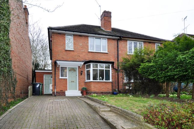 Thumbnail Semi-detached house for sale in Clive Road, Redditch