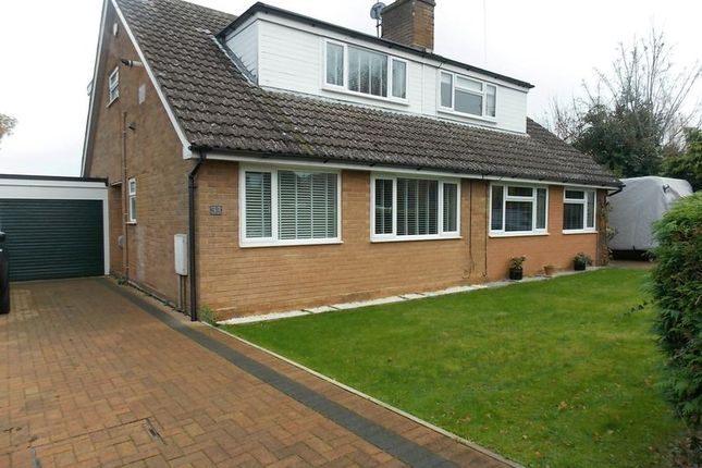 Thumbnail Semi-detached house to rent in Willow Crescent, Great Houghton, Northampton