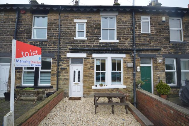 Thumbnail Property to rent in Holywell Lane, Shadwell, Leeds