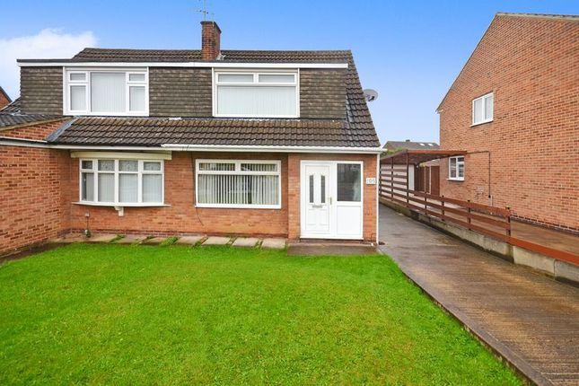 Thumbnail Semi-detached house for sale in 105 Fairburn Drive, Garforth, Leeds