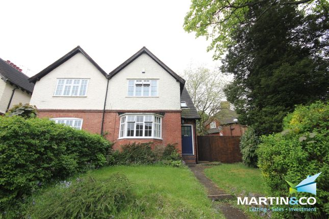 Thumbnail End terrace house to rent in The Circle, Harborne