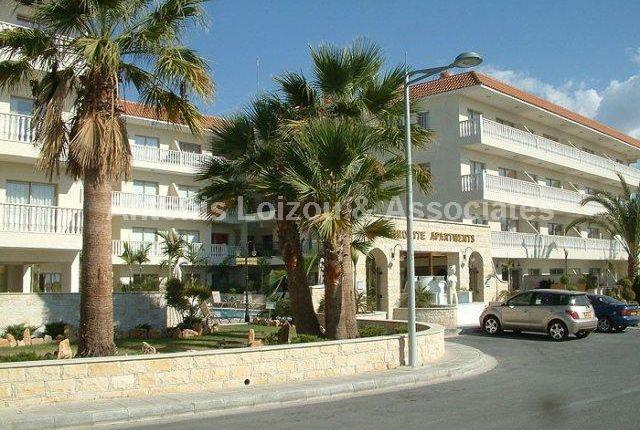 Yeroskipou, Cyprus