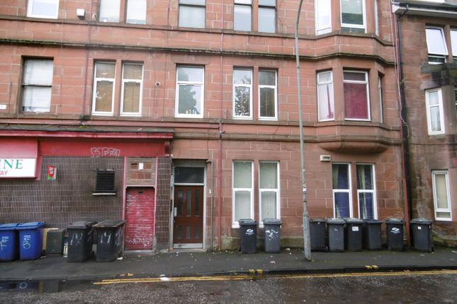 Thumbnail Flat to rent in Ferguson Street, Renfrew, Renfrew