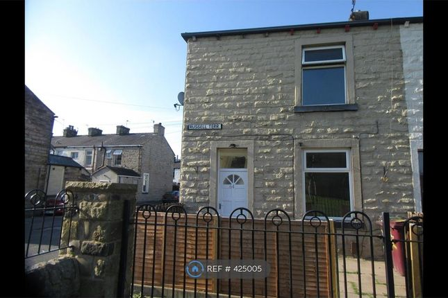 Thumbnail End terrace house to rent in Russell Terrace, Padiham