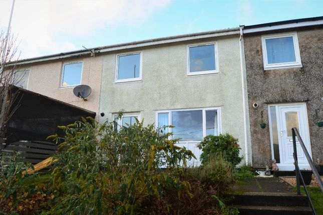 3 bed terraced house for sale in Feorlin Way, Garelochhead, Argyll And Bute G84