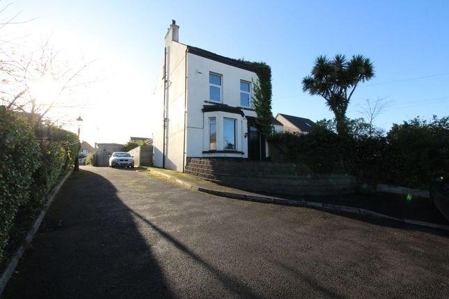Thumbnail Terraced house for sale in Brunswick Lane, Bangor