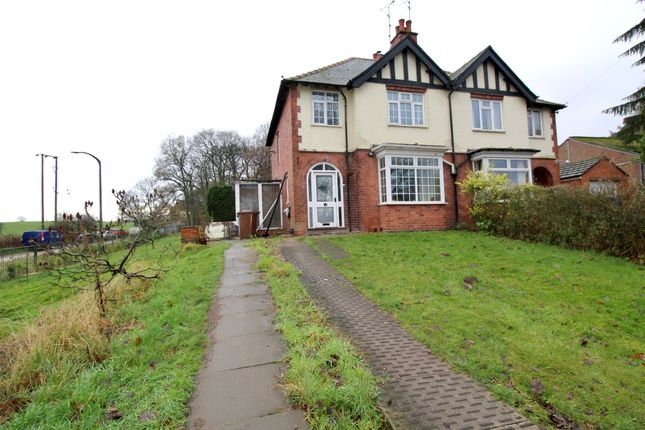 3 bed semi-detached house for sale in Netherfield Lane, Meden Vale, Mansfield NG20