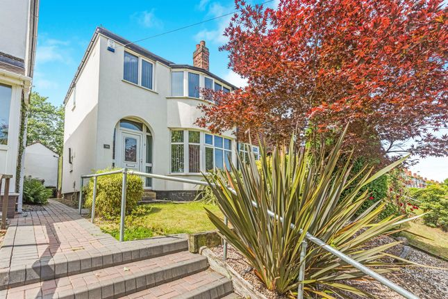 Thumbnail Semi-detached house for sale in Turnberry Road, Great Barr, Birmingham