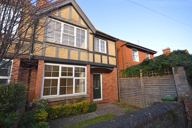 Thumbnail End terrace house for sale in Majorfield Road, Topsham, Exeter