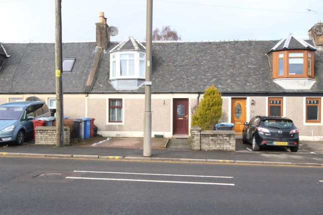 Thumbnail Property for sale in Lockhart Street, Stonehouse, Larkhall