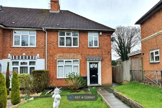 1 bed flat to rent in Shenley Lane, Birmingham B29