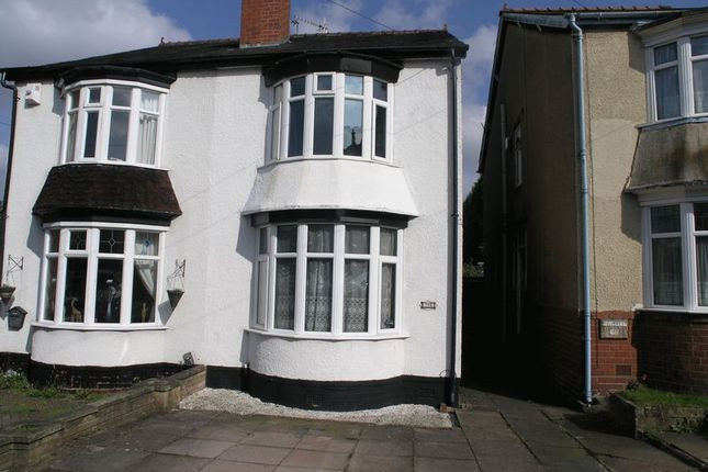 Thumbnail Semi-detached house for sale in Banners Street, Halesowen