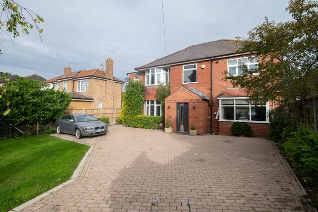 Thumbnail Detached house for sale in Sleaford Road, Boston, Lincs