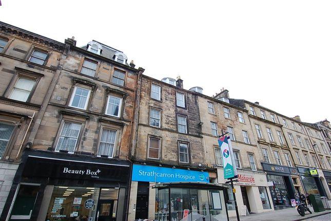 Thumbnail Maisonette for sale in King Street, Stirling