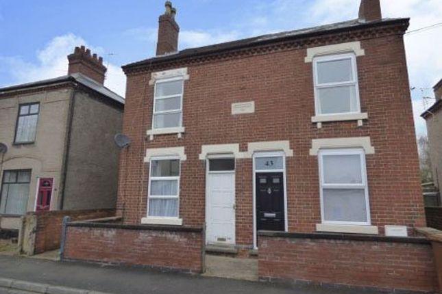 Thumbnail Semi-detached house to rent in Victoria Street, Long Eaton, Nottingham