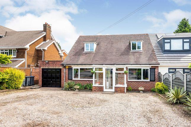 Thumbnail Semi-detached house for sale in Sherifoot Lane, Four Oaks, Sutton Coldfield