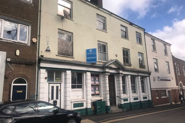 Thumbnail Commercial property for sale in Birmingham Street, Oldbury, Commercial / Residential, Ex-Bank