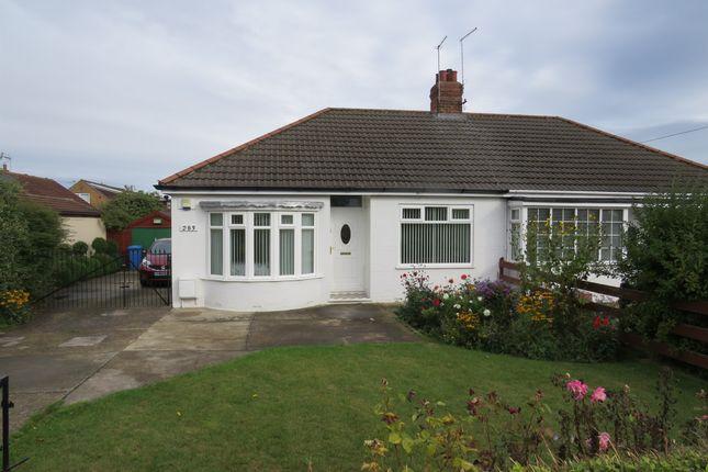 Thumbnail Semi-detached bungalow for sale in Main Road, Bilton, Hull