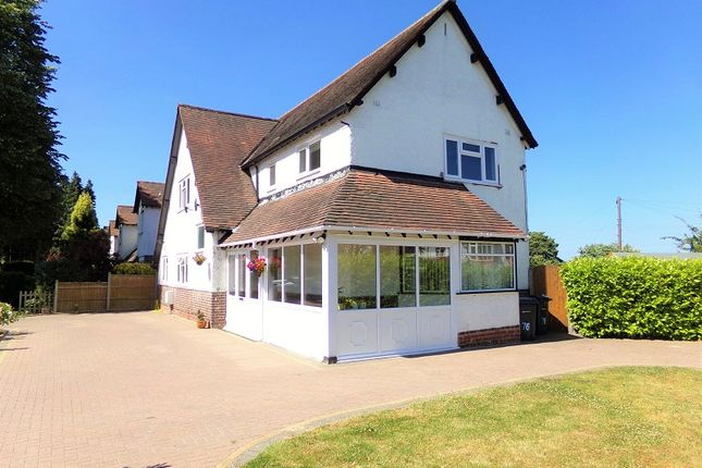 Thumbnail Detached house for sale in Southam Road, Hall Green, Birmingham